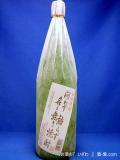 本格芋焼酎 問わず語らず名も無き焼酎 25度 1800ml瓶 鹿児島県 大山甚七商店