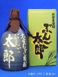 オリジナル 名入れ『とっくり』 ぶんご太郎 25度 720ml陶器入り 1ケース(12本) 大分県佐伯市 ぶんご銘醸