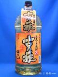 本格熟成麦焼酎 古の扉(いにしえのとびら) 25度 4000mlペット 福岡県 ㈱篠崎