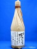 吟造り麦焼酎 香吟のささやき(こうぎんのささやき) 28度 720ml瓶  【激安】 大分県佐伯市 ぶんご銘醸
