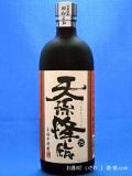 本格芋焼酎 天孫降臨(てんそんこうりん) 25度 720ml瓶 宮崎県高千穂町 神楽酒造