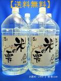 本格米焼酎 米の雫 25度 5000mlペットボトル 1ケース(4本入り) 熊本県 山都酒造