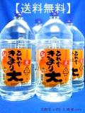 本格むぎ焼酎25° これできまり大 25度 5000ml(ケース4本) ペットボトル 鹿児島県 若松酒造