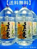 本格むぎ焼酎25度 うまか麦 25° 5000ml(ケース4本) ペットボトル 鹿児島県 若松酒造