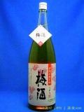 さつまの梅酒 1800ml瓶 鹿児島県 白玉醸造