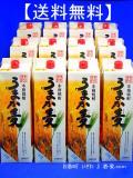 本格むぎ焼酎 うまか麦(ウマカむぎ) 25度1800mlパック 2ケース(12本) 鹿児島県いちき串木野市 若松酒造