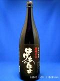 本格芋焼酎 黒麹仕込み はげあたま 25度 1800ml瓶 熊本県上益城郡 山都酒造