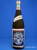 本格焼き芋焼酎 やきいも屋(やきいもや) 25度 720ml瓶 大分県 老松酒造