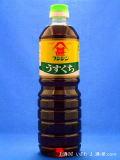 フジジン醤油 うすくち 1000mlペット 大分県臼杵市 富士甚醤油