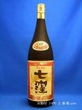 本格芋焼酎 七窪芋々彩々(ななくぼいもいもさいさい) 25度 1.8l瓶 鹿児島県 東酒造(株)
