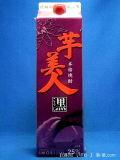 本格芋焼酎 芋美人(いもびじん)黒麹 25度 1800mlパック 熊本県 山都酒造