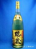 本格貯蔵麦焼酎 隠し蔵(かくしぐら) 25度 1800ml 鹿児島県 濱田酒造