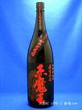 本格焼酎 赤芋仕込 赤魔王(あかまおう) 25度 1800ml瓶 宮崎県 櫻の郷醸造