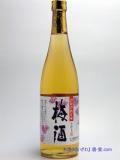 さつま白玉 彩煌の梅酒(さいこうのうめしゅ) 720ml瓶 鹿児島県 白玉醸造