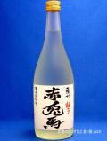 (リキュール) 薩州 赤兎馬柚子(さっしゅう せきとばゆず) 720ml瓶 鹿児島県 薩州濱田屋(濱田酒造)