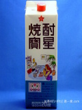 焼酎甲類 宝星焼酎(タカラボシ) ソフト20度 1800mlパック 鹿児島県鹿児島市 本坊酒造