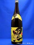 本格芋焼酎 黒伊佐錦(くろいさにしき) 25度(1.8) 1800ml 鹿児島県大口市 大口酒造