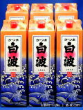 本格芋焼酎 さつま白波 (さつましらなみ) ソフト20度 1800mlパック1ケース(6本)  鹿児島県南さつま市 本坊酒造