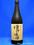 本格麦焼酎 ほげほっぽ(ホゲホッポ) 常圧蒸留 25度 720ml瓶 大分県臼杵市 久家本店