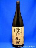 本格麦焼酎 ほげほっぽ(ホゲホッポ) 常圧蒸留 25度 1800ml瓶 大分県臼杵市 久家本店