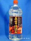 ひむか寿 赤芋仕込み (あかいもしこみ) 本格芋焼酎 20度 2700mlペット 1ケース(6本) 宮崎県 寿海酒造