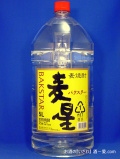 bakusuta-5L1