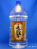 みやこんじょ黒麹 いも焼酎25° 5000ml (4本で送料無料) ペットボトル 宮崎県 都城酒造