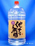 他言無用(4本で送料無料) 本格芋焼酎 25度 5000ml ペットボトル 佐賀県 光武酒造場