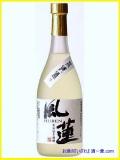 【銘醸蔵】本格麦焼酎 風連(ふうれん) 常圧蒸留・無ろ過・樫樽貯蔵 25度 720ml 瓶 大分県 赤嶺酒造場