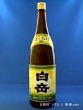 本格こめ焼酎 球磨焼酎(くましょうちゅう) 白岳(はくたけ) 25度 1800ml瓶 熊本県人吉市 高橋酒造
