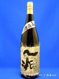 本格芋焼酎 一兆(いっちょう) 常圧蒸留・黒麹仕込み 25度 1800ml瓶 鹿児島県 岩川醸造