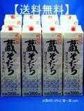 【送料無料】 清酒 蔵そだち 3リットルパック×8本  茨城県取手市 賜杯桜酒造