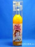 みかんのいもうと クリアケース入り リキュール7度 500ml瓶 大分県 小野酒造