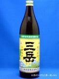 本格芋焼酎 三岳(みたけ) 25度 900ml瓶 鹿児島県屋久島町 三岳酒造