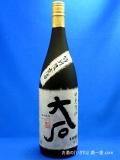球磨焼酎(くましょうちゅう) 大石(おおいし) 25度 1800ml瓶 熊本県 大石酒造場