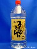 本格むぎ焼酎 うまかもんね(ウマカモンネ) 25度 2700ml(2.7) ペットボトル 宮崎県高千穂町 神楽酒造