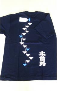 木曽路のおしゃれなTシャツ