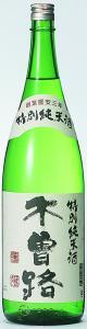 特別純米酒1800