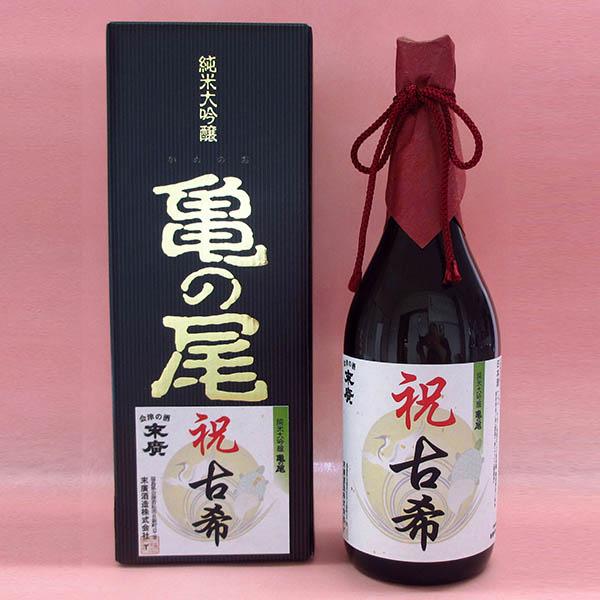特別ラベルシリーズ 純米大吟醸 亀の尾 720ml オリジナルラベル