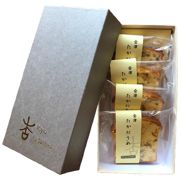 会津たかだうめパウンドケーキ (4個入)