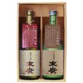 会津末廣 純米酒の旅 720ml×2本