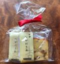 会津たかだうめパウンドケーキ (2個入)