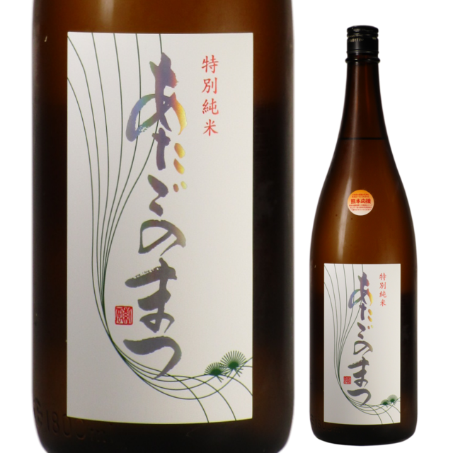 【日本酒】あたごのまつ 特別純米酒