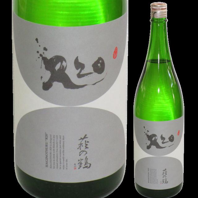 【日本酒】「萩の鶴」純米大吟醸スーパーR20
