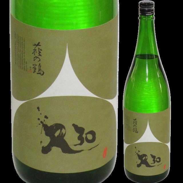 【日本酒】「萩の鶴」純米大吟醸スーパーR30