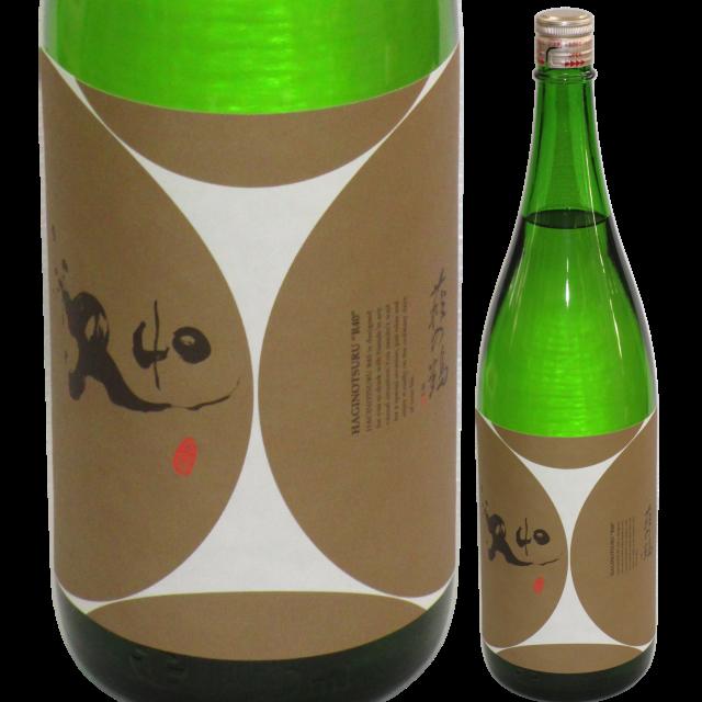 【日本酒】「萩の鶴」純米大吟醸スーパーR40