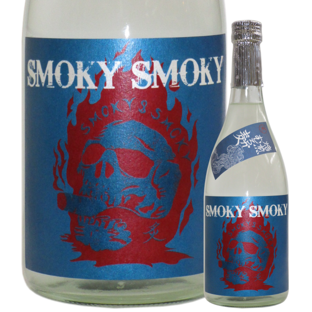 【本格麦焼酎】NO 焼酎 NO LIFE「SMOKY SMOKY」