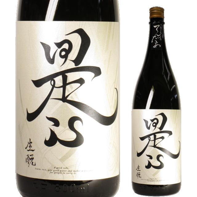 【日本酒】NO 日本酒 NO LIFE 純米酒 木桶仕込み一回火入れ「THIS IS てんだあ」【限定酒】