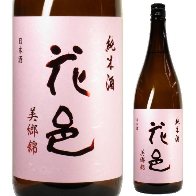 【日本酒】両関 純米酒「花邑」美郷錦