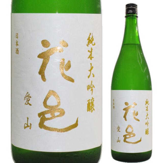 【日本酒】両関 純米大吟醸「花邑」愛山【29BY】